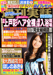 Cover_5